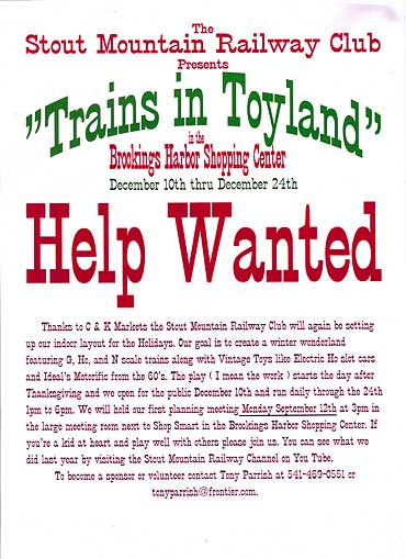Help-Wanted-Trains