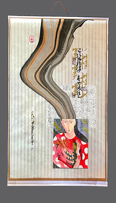 Victoria Tierney  Mother Japan